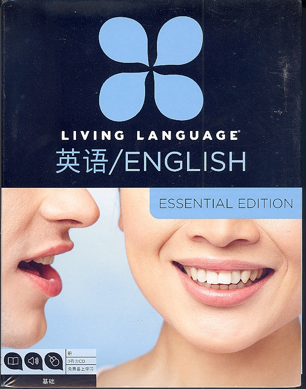 Living Language English Chinese-Beginner: 1 Book, 3 Audio CD's, Online  Access